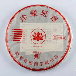 双陈庄主臻藏发布当天宣告售罄,这款茶为何如此受欢迎?
