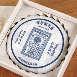 新品预售百年福元昌,十年时光仓801