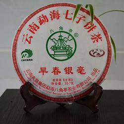 八角亭1901早春银毫,一款好茶的传承之路