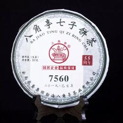 承继44年经典配方和传承55年老牌茶企碰撞了半个世纪