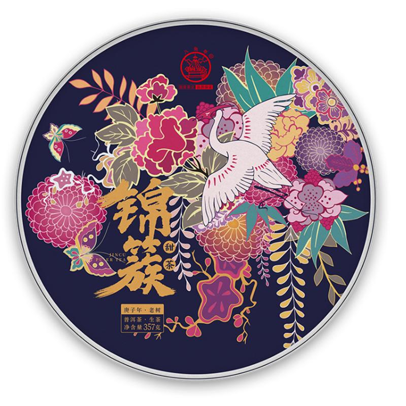 2020年八角亭 锦簇 生茶 357克