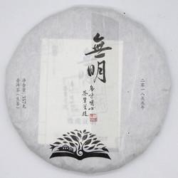 mg 6780