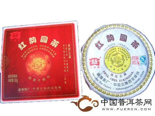 勐海大益红韵圆茶