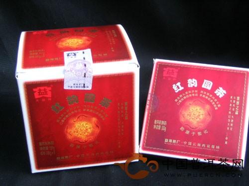 大益普洱茶