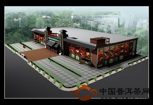 福建茶城 广场