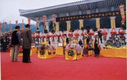古茶 祭先祖 布朗族