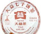大益普洱茶001批大益经典系列7262普洱熟茶357克/片