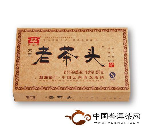 """08年""""老茶头""""普洱砖茶250克/块"""