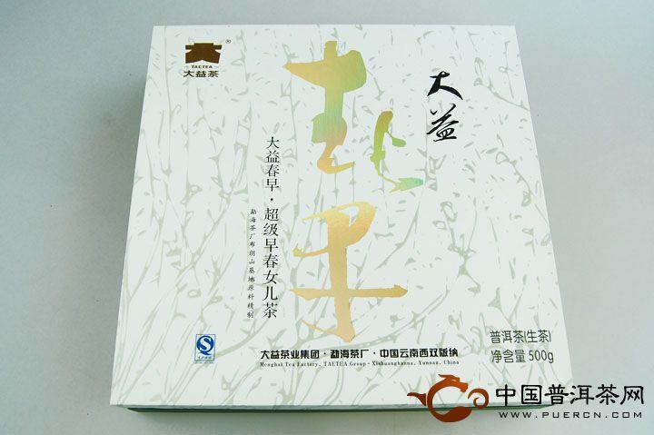 2011大益春早包装盒