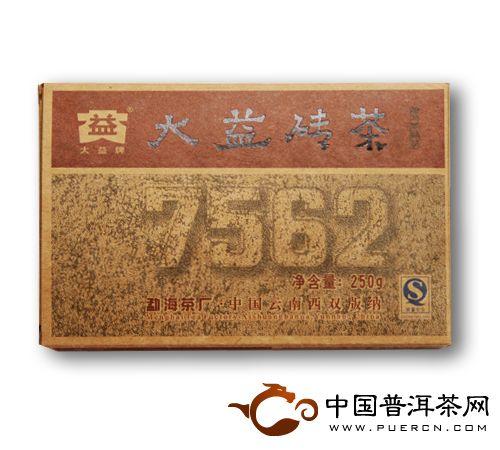 大益普洱熟茶7562砖茶250克/片