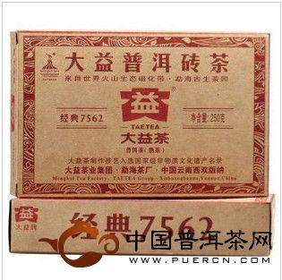 大益普洱熟茶7562砖茶