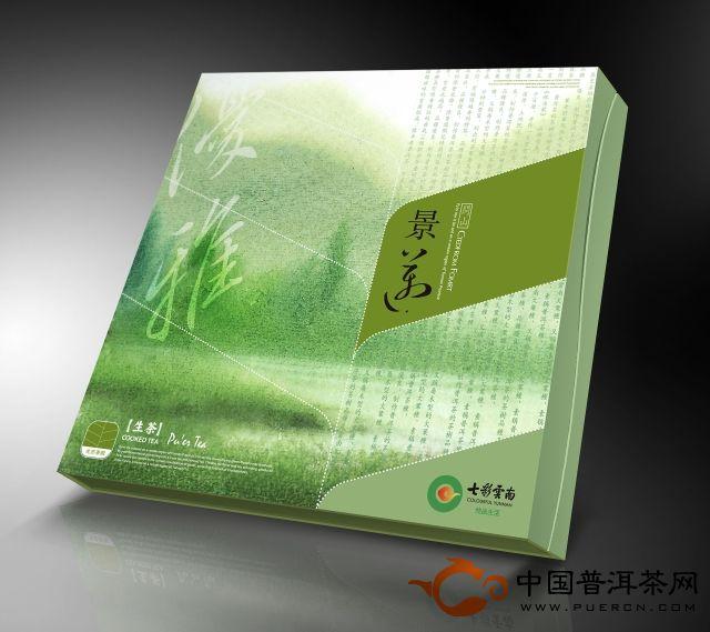 七彩云南景迈问山(生茶)