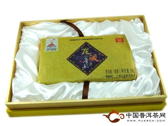 大益普洱熟茶龙藏厚韵礼盒