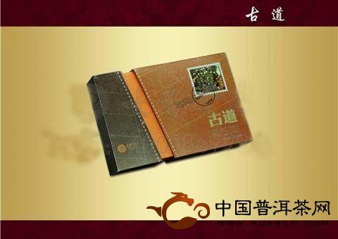七彩云南 普洱茶 思古系列 古道熟砖 熟茶 紧压茶 250g