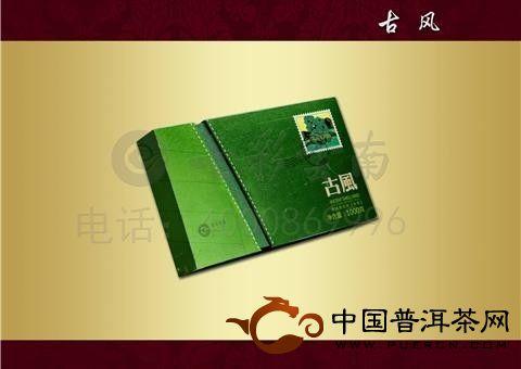 七彩云南 普洱茶 思古系列 古风熟砖 熟茶 紧压茶 500g