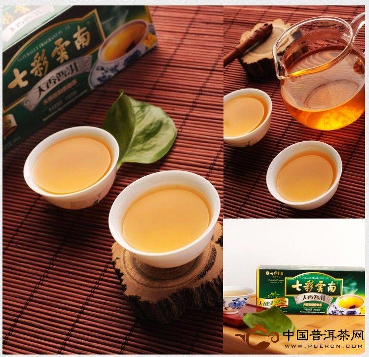 七彩云南天香袋泡茶(生茶)