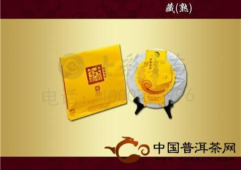 七彩云南 普洱茶 尊润寿藏系列 藏•熟饼 357g