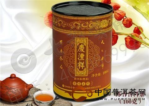 庆沣祥 珍藏系列 陈香普洱茶(熟茶)