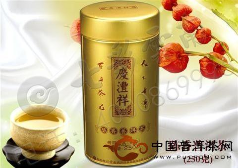 庆沣祥 珍藏系列 陈香普洱茶(熟茶)实拍