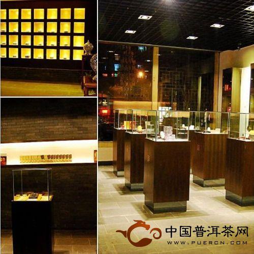 云南茶膏博物馆