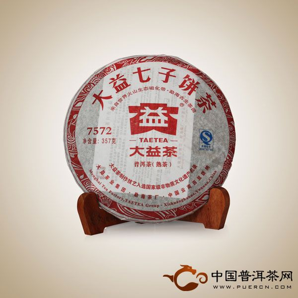 2011大益7572熟饼