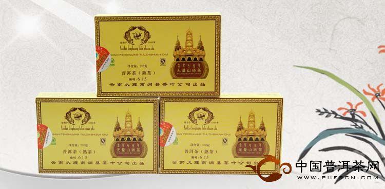土林凤凰南涧茶厂无量山普洱砖茶