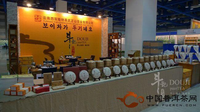 斗记普洱:易武正山茶业参加2011年韩国首尔茶博会