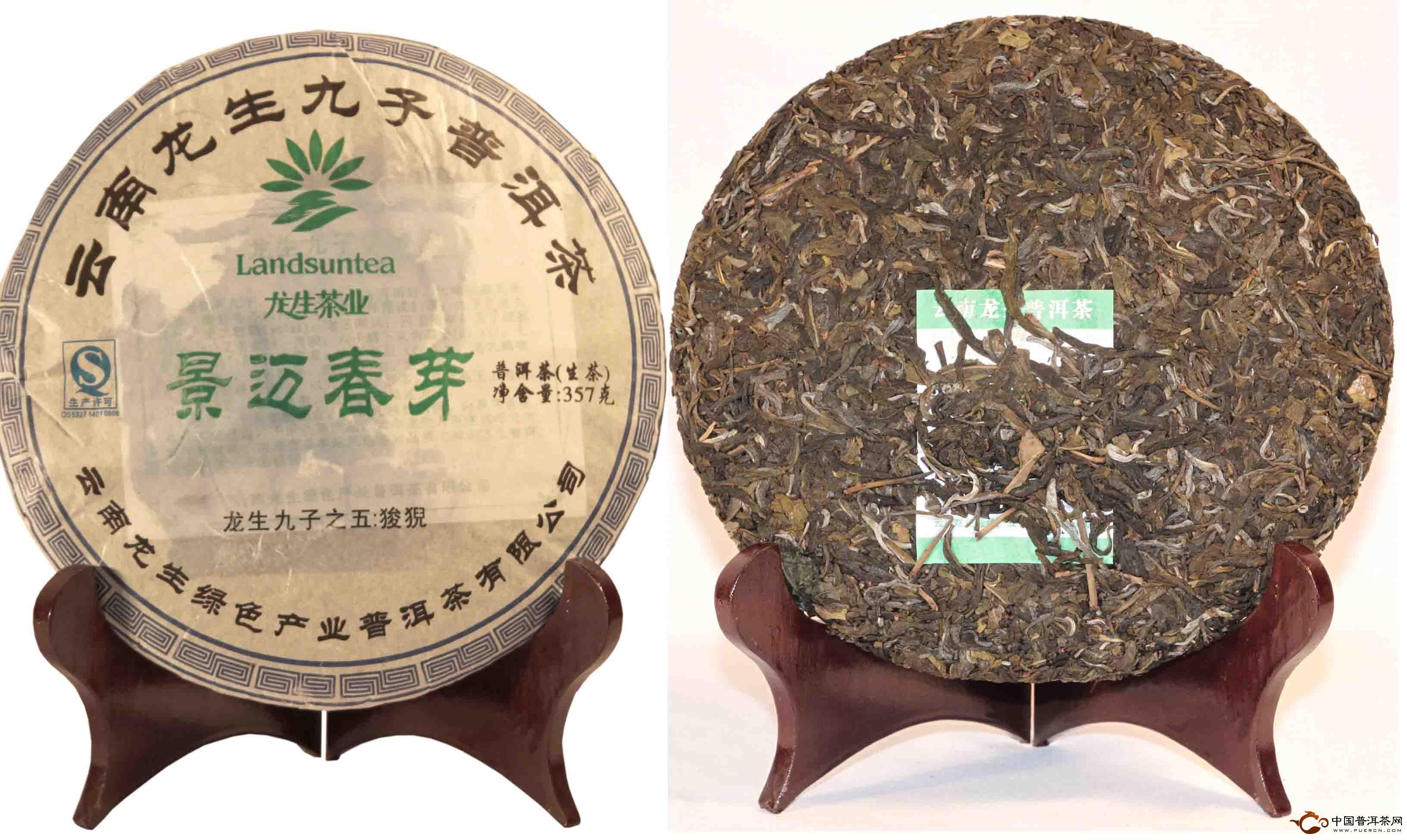 2011龙生普洱茶:景迈春芽