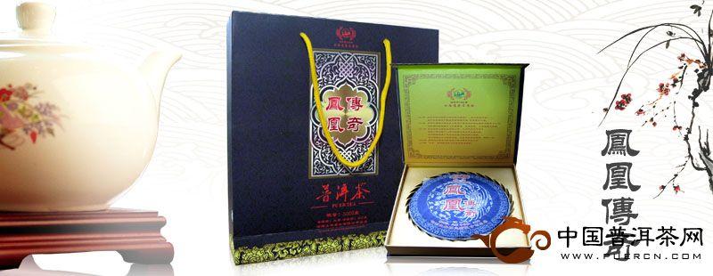 土林凤凰传奇饼普洱饼茶原料
