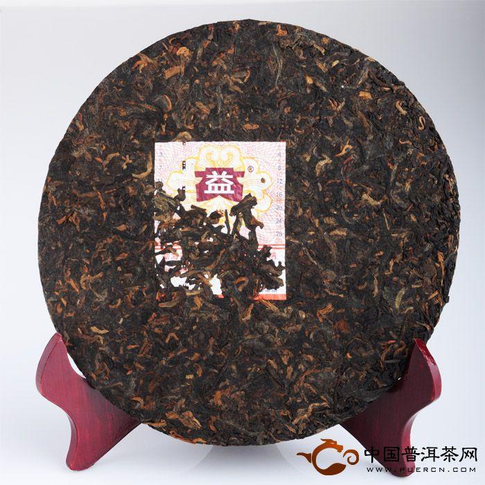 大益普洱茶正面