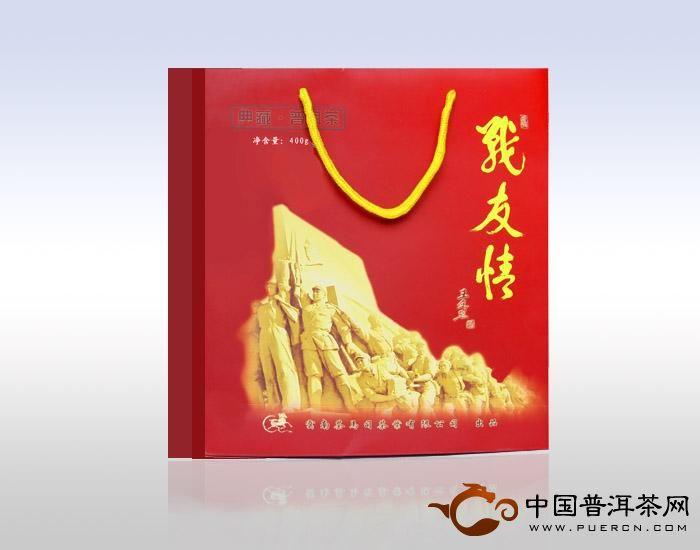 云南普洱茶七子饼礼盒装