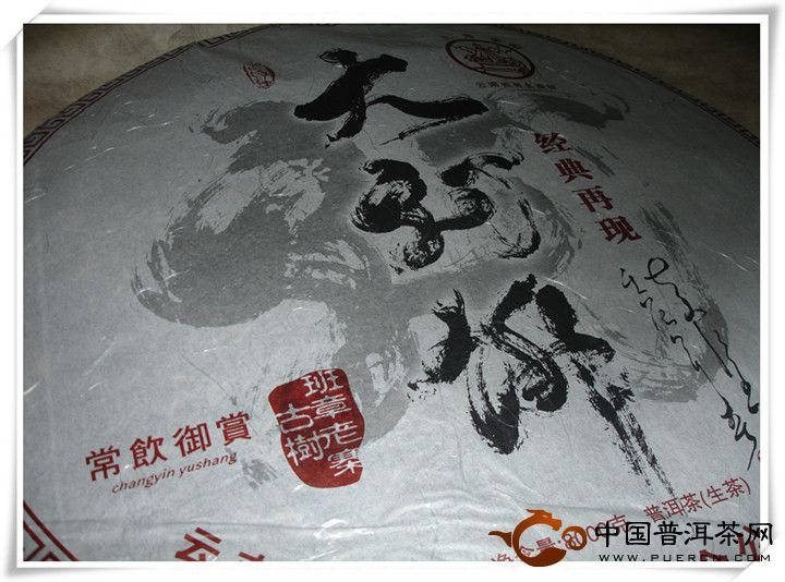 大龙饼普洱茶生饼产品展示