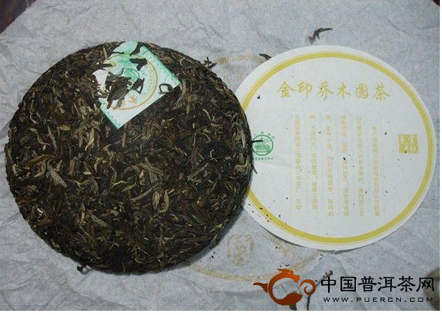 金印乔木圆茶黎明茶厂八角亭2011年普洱茶