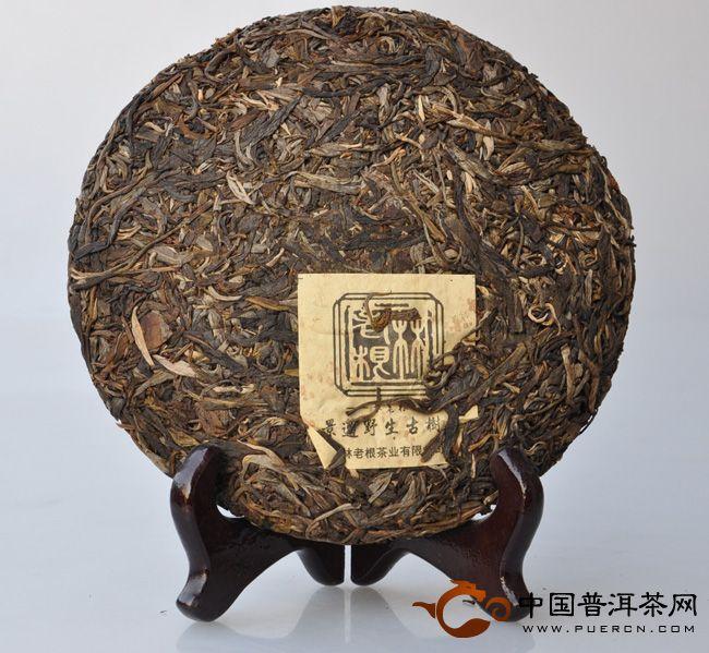 景迈普洱茶饼