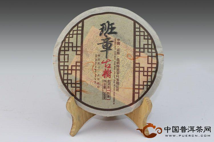 特级云南特产释梵老班章古树普洱茶简介