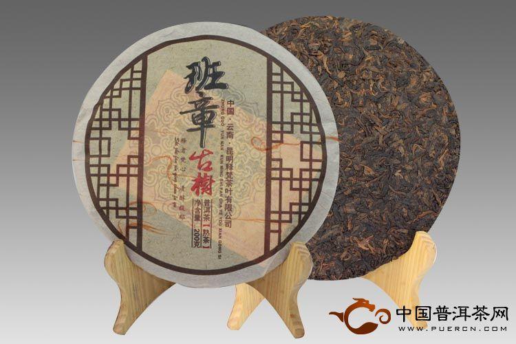 班章古树普洱茶