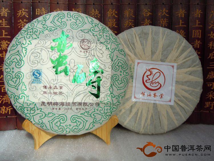 云南普洱茶古六大茶山系列之蛮砖简介