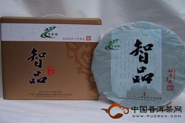 智品老曼峨普洱茶2011年 勐海班章茶厂400克