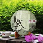 武正山大益普洱茶2011年普洱茶 101批 生茶