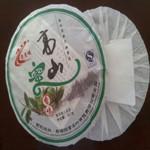 高山蜜香357g 勐海班章茶厂2010年老曼峨普洱茶
