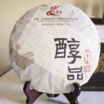 醇品老班章2011年普洱茶 勐海班章茶厂357克