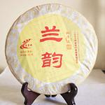 兰韵老曼峨普洱茶2011年 勐海班章茶厂357克