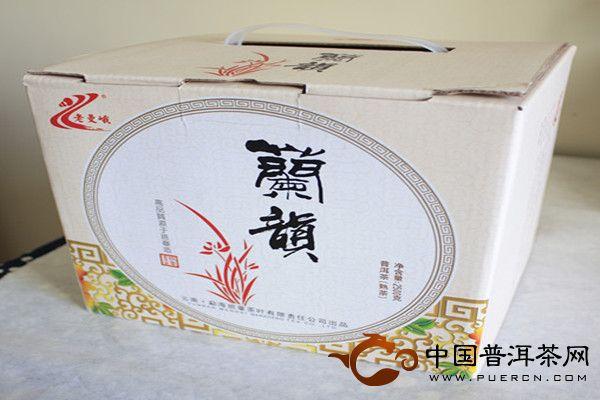 兰韵老曼峨普洱茶