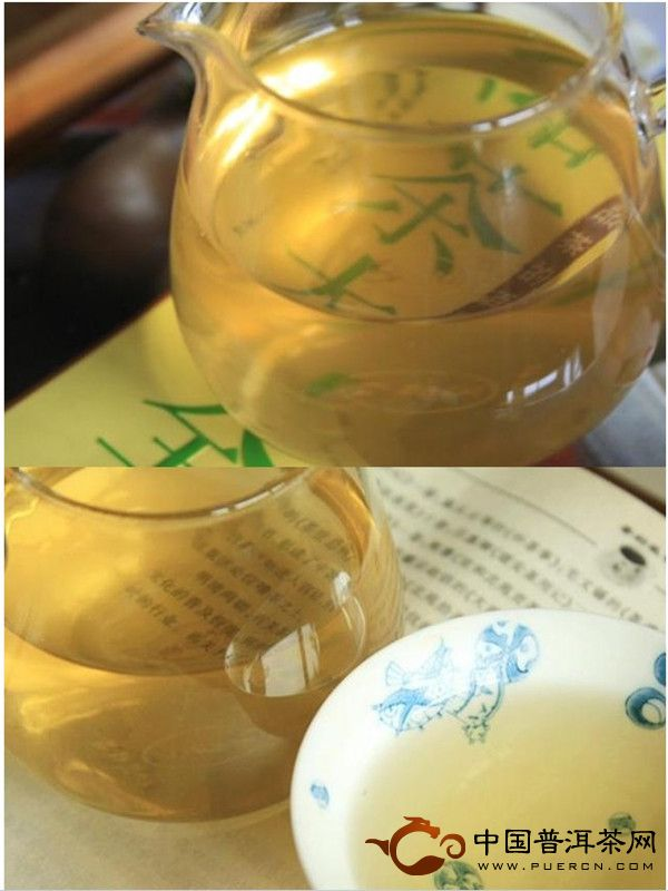 茶玉芽春150g 2011年老曼峨普洱