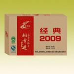 经典2009年老曼峨普洱茶勐海班章茶厂