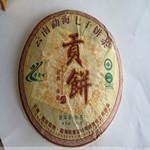贡饼200g老曼峨普洱茶2011年勐海班章茶厂