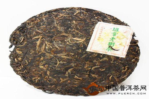班章老树茶 勐海班章茶厂