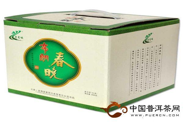 布朗春晓普洱茶
