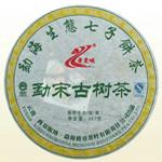 勐海班章茶厂2010年老曼峨普洱茶勐宋古树茶