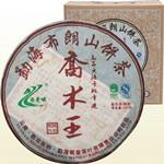 乔木王 2011年老曼峨普洱茶勐海班章茶厂